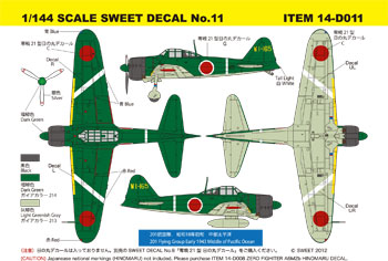 1/144 SCALE SWEET DECALNo.11 ITEM:14-D011